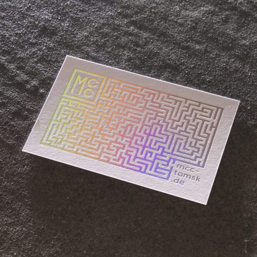 Visitenkarten Mit Kurz Laser Light Line Für Softwareschmiede